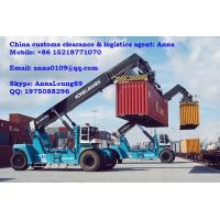 Buy cheap International Air Transportation Service from wholesalers