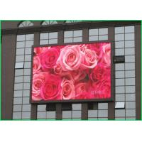 China Advertising 5mm Strong Stability Wall Smd Led Screen Outdoor With Constant Drive on sale