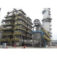 Quality Supplementary Fired Waste Heat Boiler Design Supply & Site Supervision Service wholesale