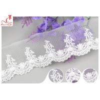 Quality Vietnam Floral Nylon Mesh Lace Trim With Cotton Embroidery Patterns wholesale