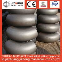 China Butt Welding Pipe Fitting Elbows on sale