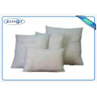 Quality Sterile Disposable Pillow Protectors  Non woven Used in Hospital and Clinic wholesale