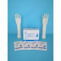 Quality Latex surgical gloves, Surgeon latex gloves wholesale
