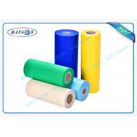 Quality Green And Red TNT PP Nonwoven Fabric PP Spunbond Non Woven For Shopping Bags wholesale