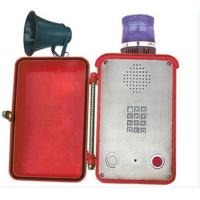 Quality Heavy Duty Water proof Telephone Vandal Resistant For Highway , Railway wholesale