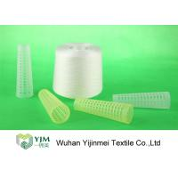 Buy cheap Anti - Pilling Spun Polyester Yarn , 100% Polyester Yarn 42s/2 For Garment from wholesalers