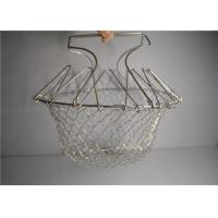 Quality Woven Stainless Steel Wire Basket , Heat Resistance Mesh Fryer Basket wholesale