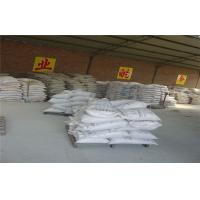 Quality Calcium Aluminate Cement As Refractory Castable and Gunning Mass Bond High Refractoriness wholesale