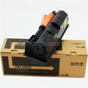 Quality Toner Cartridge Kyocera FS-1024MFP 1124MFP TK-1103 Copier Parts wholesale