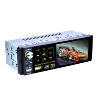 Quality 4.1 Inch 1 Din Car Stereo Touch Screen Car Stereo DVD Radio Audio With RDS / FM / AM wholesale