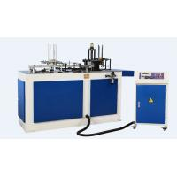 Quality High Speed Lunch / Fries Paper Box Making Machine With CE Certificate wholesale