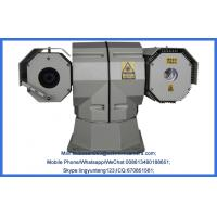 Quality 2MP Color Day And Night Monitoring HD Integrated Laser Camera 20X Optical Zooming wholesale