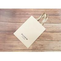 Quality Handmade Luxury Kraft Shopping Bags With Matching Color Strong Silk Fabric Handle wholesale