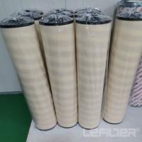 China parker velcon fuel filter I-644C5-TB coalescing filter on sale