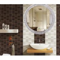 Quality 5mm Wall Mounted Round Bathroom Wall Mirrors White Powder Coated wholesale