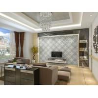 Cheap Biodegradable Plant Fiber White Home Decor Wallpapers Graffitic 3D Wall Panels for sale
