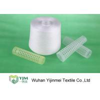 Quality Nature White 100% PSF Polyester Spun Yarn For Weaving / Knitting Low Shrink wholesale