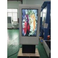 Cheap Dedi 46inch capacitive touch screen waterproof LCD advertising digital kiosk for sale