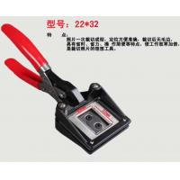 Quality Handheld ID Card Photo Cutter License Photo Cutter Customized 22mmX32mm wholesale