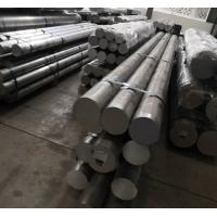 Quality 6061 T6 Solid Aluminium Solid Round Bar 10 Inches Diameter For Aircraft Industry wholesale