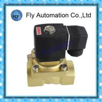 Quality 5404 Brass 2/2 Way Solenoid Valve With Piston High Pressure DN20 DN25 wholesale