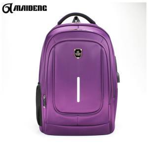 China Multi Color Modern Design Backpack With Usb Charging Port Wear Resistance on sale