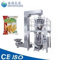 Quality High Stability Automatic Grain Packing Machine , Automatic Weighing And Packing Machine wholesale