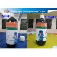 China Customized Inflatable Model Giant Advertising Inflatable Bottle Balloon For Sale on sale