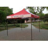 Quality Heavy Duty Frame 3x3 Pop Up Gazebo 500D Oxford Fabric With Screen Printing wholesale