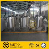 Buy cheap small beer brewery equipment,mini brewery machine for sale from wholesalers