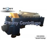Quality New Conditioned Auto Separation Decanter Centrifuges for Sludge Dewatering wholesale