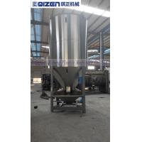 Quality 3 Phase Voltage Industrial Vertical Plastic Mixer Machine For Plastic Pellet wholesale