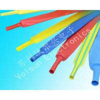 Quality Ultra-thin Wall Flame Retardant Heat Shrinkable Tubing insulating tube colourful tubing wholesale