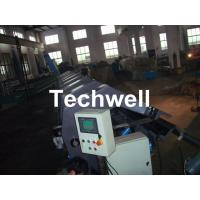 Quality 4 / 6 / 8 / 10 / 12m CNC Shearing and Folding Curving Machine With Slitting and Bending Multifunction wholesale