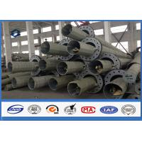 Quality 50FT 55FT Galvanized Electric Metal Power Pole With Base Plate Installation wholesale