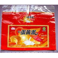 China Compound Resealable Food Packaging Poly Bags With 8 colors printing on sale