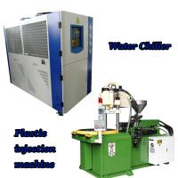 Buy cheap Water Chiller for Plastic Injection Machine from wholesalers