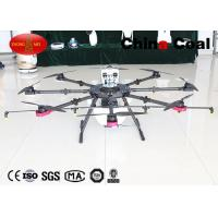 Quality FH-8Z-5 UAV Agriculture Drone Crop Sprayer Pump Equipment With 4 meters Spraying Area wholesale