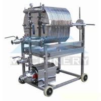 Quality Stainless Steel Plate and Frame Filter Press Brewing Mash Filter Beer Filter wholesale