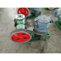 Buy cheap Liquid Centrifugal Transfer Pump Carbon Steel Material 1470 RPM Speed from wholesalers