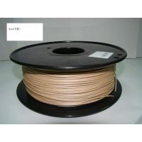 Quality 1.75mm / 3.0mm  3D Light Wood Filament For 3D Rapid Prototyping wholesale