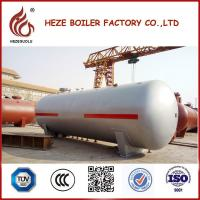 China Cheap price high pressure carbon steel 60m3 LPG gas storage LPG tanks for sale on sale