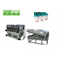 Quality 160kw , 22kw 2-layer co-extrusion PC roof sheet making machine 1220mm / 1130mm wholesale