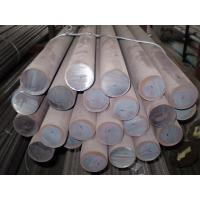 Buy cheap DIN 34CrNiMo6 Alloy Steel Bar Quenching and Tempering for machine component from wholesalers