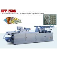 Buy cheap Food Blister Packing Machine Automatic Alu PVC Packaging Machine DPP-250A product