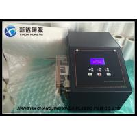 Quality Air Bag Packing Machine Air Cushion Machine For Wrapping / Void Filling CE wholesale