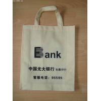 Quality Eco Friendly  large designer white  grocery cloth Custom Reusable Shopping Bag wholesale