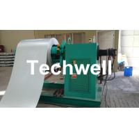 Quality Simple Steel Coil Slitting Cutting Machine for Carbon steel / GI / Color Steel Q235-Q350 Coil into Strips wholesale