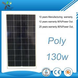 Quality Silver / Black Colour Polycrystalline Solar Panel 130 Watt IP65 Protection Level wholesale