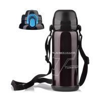 Buy cheap 0.8L Thermos Insulated Drink Bottle from wholesalers
